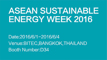 ASEAN SUSTAINABLE ENERGY WEEK 2016