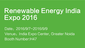 Renewable Energy India Expo 2016